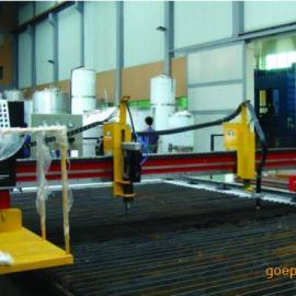 CG-CNC-4000型�悼鼗鹧娴入x子切割�C