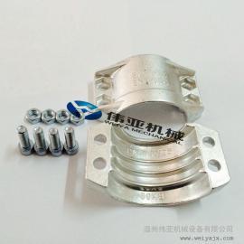 厂家直销铝合金安全抱箍、6082铝安全卡箍