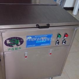 机械/五金等行业台式数控加热超声波清洗机SCQ-9201B