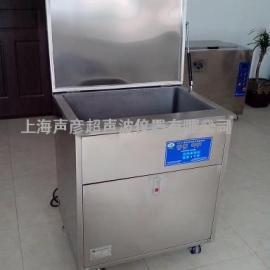 台式数控加热超声波清洗机
