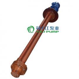 浓硫suan液xia泵,立式液xia泵,玻璃gang液xia泵,nai腐蚀液xia泵