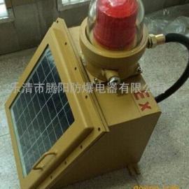一体式太阳能防爆航空障碍灯LED型号BSZD