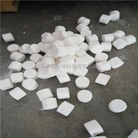 高xiao的杀菌消毒漂白剂-huan释型杀菌灭藻剂(氯锭)