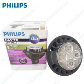 飞利浦灯杯 MASTER LED MR16 7W 8W GU5.3 商用调光灯杯
