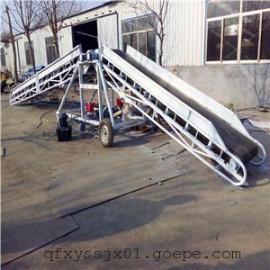 V型托辊皮带机定做 挡板式散水泥上料皮带输送机 兴运厂家加工