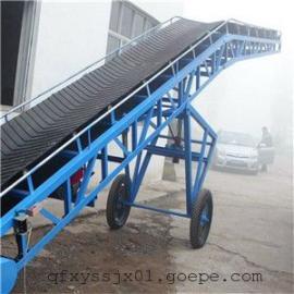 小型输送带生产厂家 粗盐粒PVC裙边格挡输送机 兴运牌皮带机