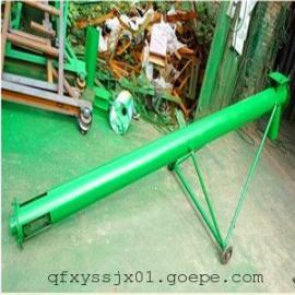 自吸式螺杆送料机,普通Q235绞龙上料机,明光垂直螺旋
