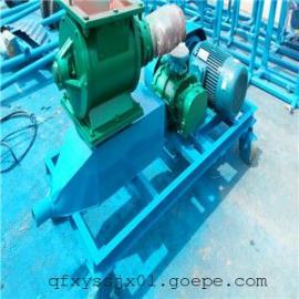 气力输送罗茨鼓风机价格 粉体物料气力输送机 移动式气力吸粮机