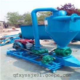 时产35吨的风力输送机 农业气力输送机 水稻谷子装袋风力吸粮机