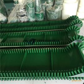 提升机绿色皮带,挡料裙边输送带
