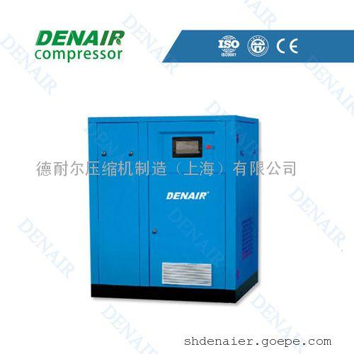 江阴德耐尔变频空压机型号//宜兴德耐尔永磁变频空压机报价