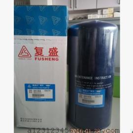 复盛SA37外置油分2605272370 复盛油气分离器