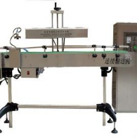 电磁式封口机生产/全自动封口机厂家