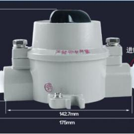SW-10/380V防爆照明开关