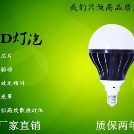 LED压铸铝球泡灯厂家直销价格实惠