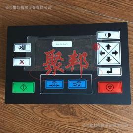 22110399英格索兰CMC用户界面控制器_原装带程序