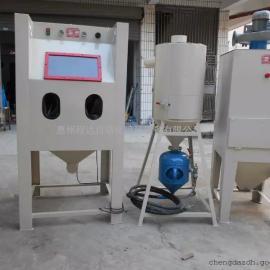 油泵发动机去除油污喷砂机