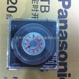 �shang�dingshiATB72 ATB71018(ATB71018)