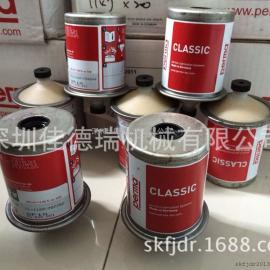PERMA高温极压润滑脂 SF05-CLASSIC油杯