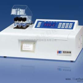 智能型水质�zhi鲆�5B-6C型(V8) 智能型CODjian测仪5B-6C型(V8)