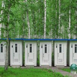 移动卫生间租赁 应急临时厕所出租 *移动厕所生产厂家