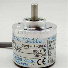 内密控代理ovw2-18-2md编码器