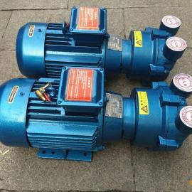 2BV水环真空泵抽气泵气体抽吸泵2BV2061-1.45KW水环泵及压缩机