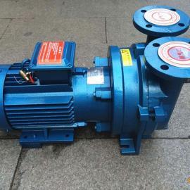 2BV水环真空泵抽气泵气体抽吸泵2BV5121/7.5KW水环泵及压缩机
