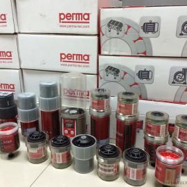 PERMA高温极压润滑脂SF05-STAR LC S60油杯