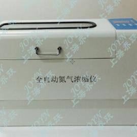 12位水浴加热全自动氮气吹扫浓缩仪