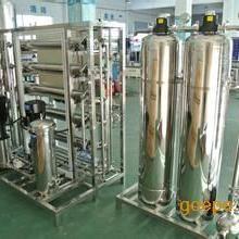厂家直销全自动医药纯化水设备