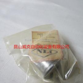提供进口DS-6A维修指导,原装正品纽朗DS-6维修配件062081,