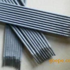 厂家批发D547阀门耐磨堆焊焊条 D547合金耐磨焊条