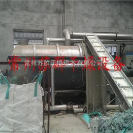 电镀污泥空心桨叶干燥机、电镀污泥专用烘干机