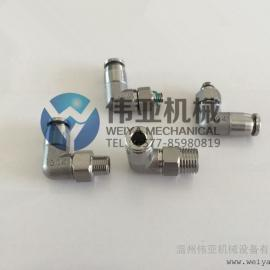 不锈钢快插弯头、PU/PV气管快速快插弯头、PL6-M5