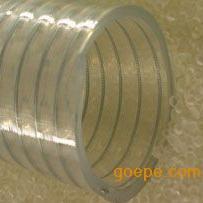 透明钢丝软管 伸缩管 平滑管