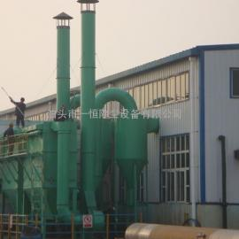 制造高规格除尘设备锅炉布袋除尘器