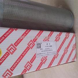 HX-100*10、HX-100*20高�汗苈�V芯