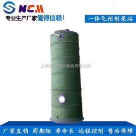 玻璃钢化粪池一体化预制泵站厂家