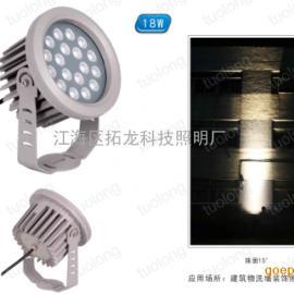 新款式优质18W暖光LED圆形投光灯
