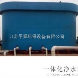 一体化净水器