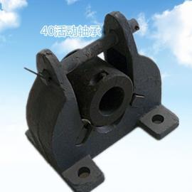 尘中轴承是电除尘设备中的重要部件