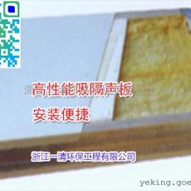 隔声板高性能隔声材料吸声材料隔音板安装方便