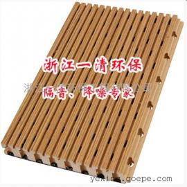 吸声板条形木制吸声材料吸声效果好安装方便外形漂亮