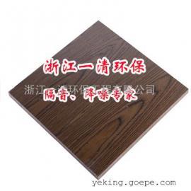 吸声孔木吸声材料吸声效果好安装方便外形漂亮