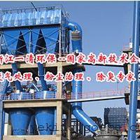 废气处理火力fa电厂废气治理粉尘处理chu尘脱硫环保公司