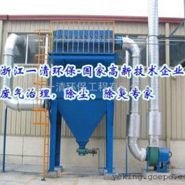 集尘机废气处理在线回收单套式集尘器*工业废气处理公司