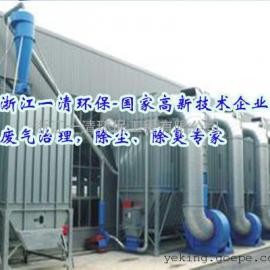 旋风布袋除尘系统工厂废气处理锅炉废气处理*废气处理公司,