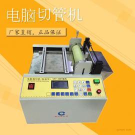 升级加强版热缩套管切管机 塑料胶条切断机 透明软管裁切机