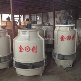 供应优质金创JC系列圆型逆流式玻璃钢冷却塔